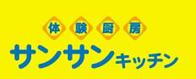 kitchen_logo